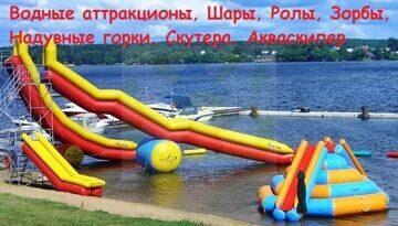 CIMG3484111_640_akvapark